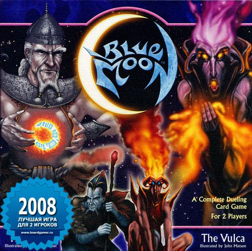 Лучшая игра 2008 года для двоих - Blue Moon