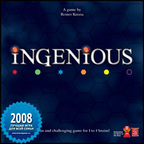 Лучшая семейная игра 2008 года - Ingenious