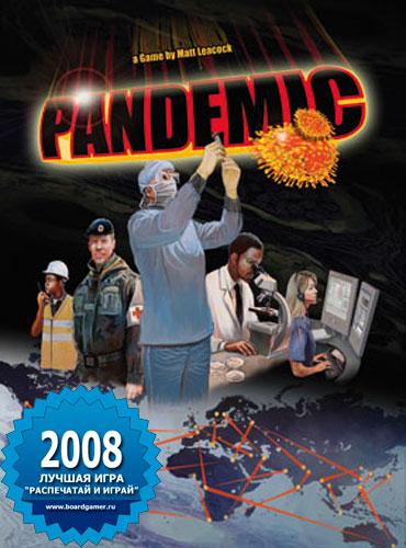 """Лучшая игра """"распечатай-и-играй"""" 2008 года - Pandemic"""