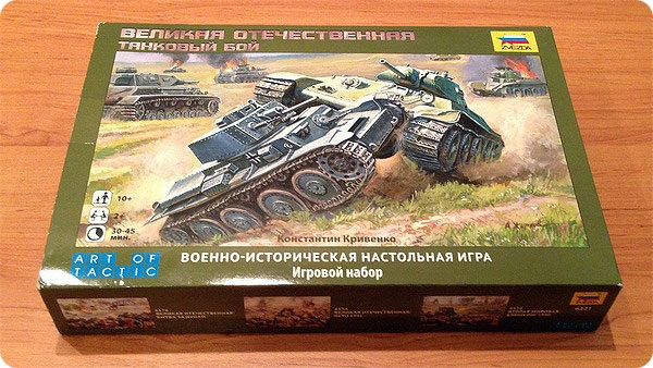 Windows world of tanks играть xp