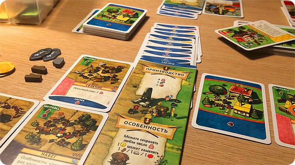150821_imperial_settlers_05