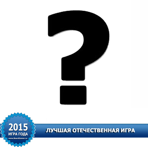 151228_07_Russian