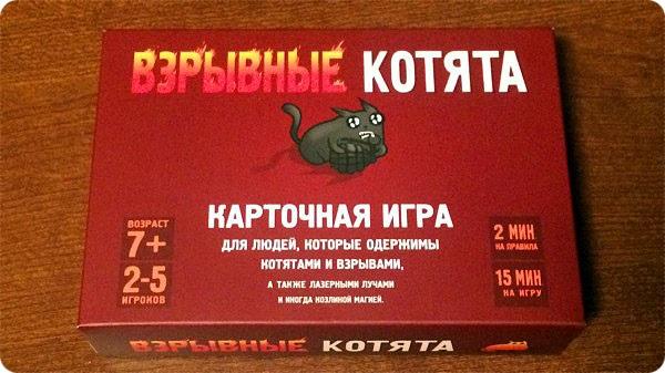 161219_kotata_01