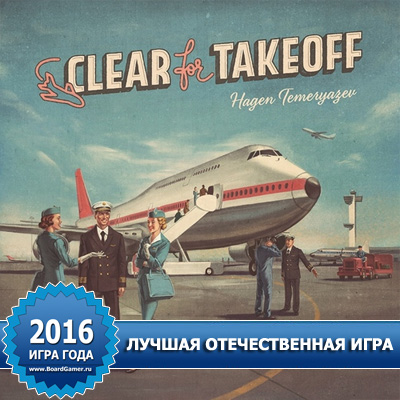 161227_08_russian_clearfortakeoff