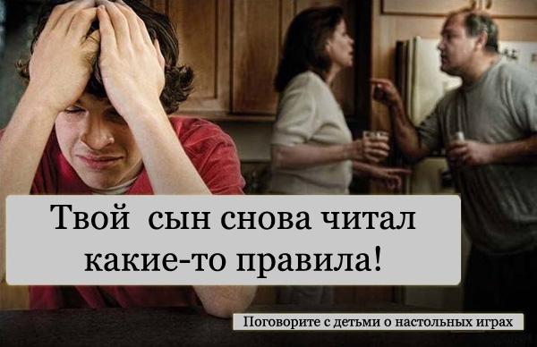170203_talk_01