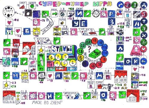 Играть в игры для взрослых на русском языке фото 738-766